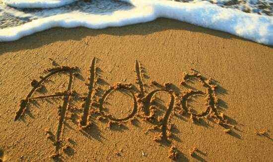 #FunInTheHotHawaiiaSun #ALOHA from #HAWAII So guys...how many of u put ur phone on silent or vibe when incoming texts http://t.co/tckTd9lKzj