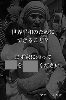 test ツイッターメディア - テレビ/つけて見たら、石川遼の髪型が凄 https://t.co/F69NczVVTr