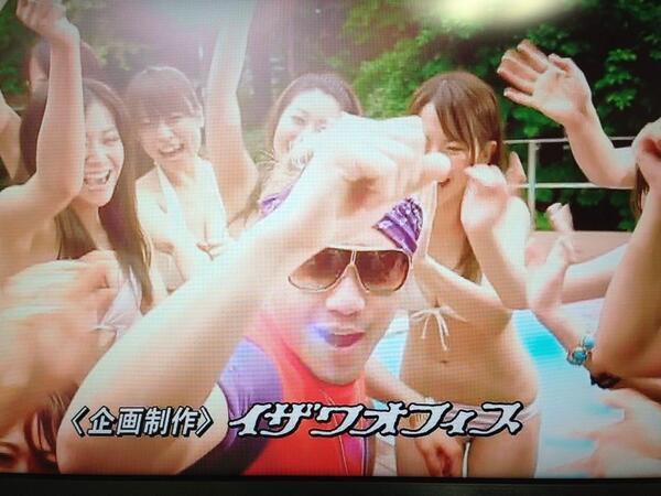竹添光紀 (@anikapapa): ワーナーミュージックより本日配信開始!! orz 『世界はひとつ』  http://t.co/TFYB2eIp9m  PVに山田親太朗くん、サッカーの安田ミッチ〜他にこっそりサプライズゲストもでてますw ダウンロードしてね! http://t.co/K3SLqTkUYI