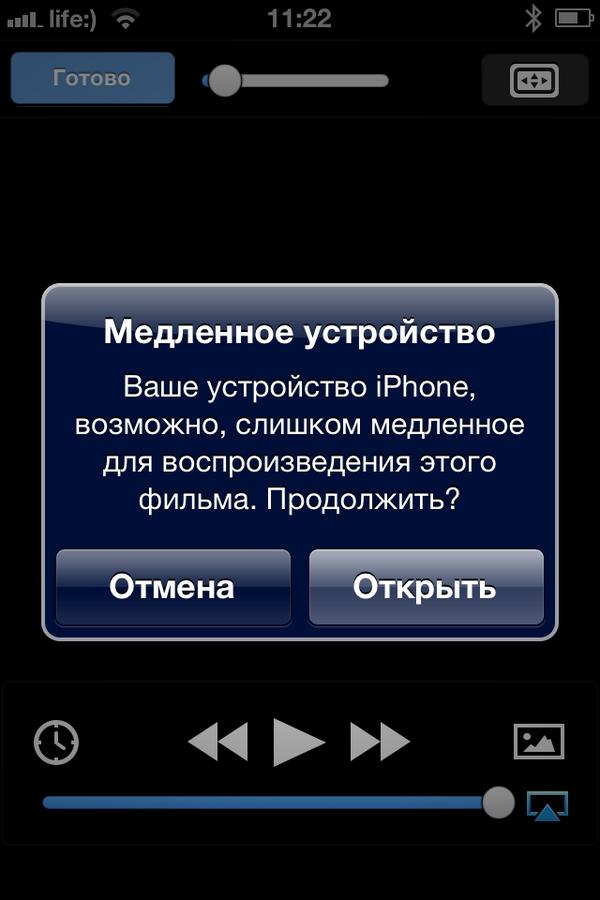 Почему музыка на андроиде не воспроизводится