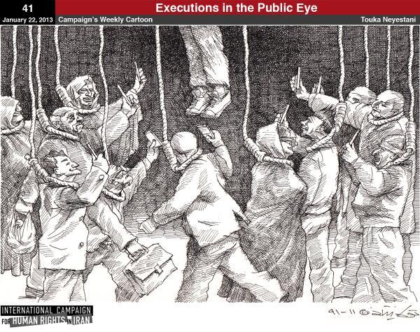 临武瓜农死亡事件让我想起一幅伊朗漫画: http://t.co/37KmucNOUC