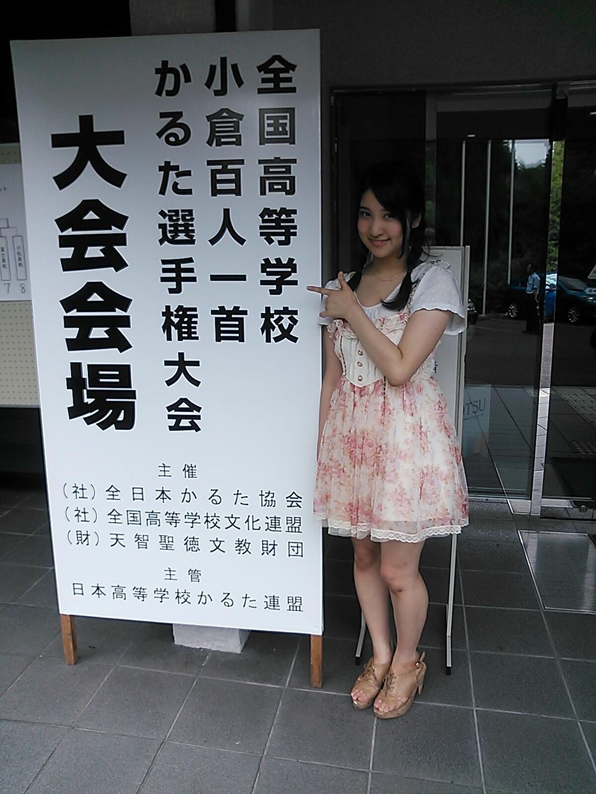 みんな正解!!さっきのは琵琶湖でしたー(*'▽'*)今日は弟の付き添いでここにきてたよ♡ http://t.co/aj2fHTnjpt