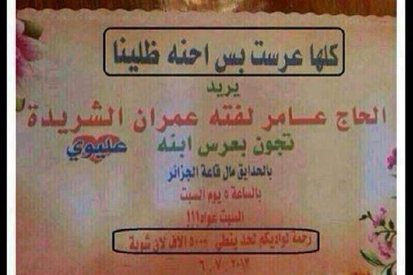 راح علينا عليوي :'( http://t.co/MakRqf37lf