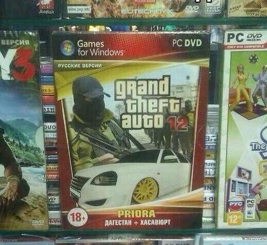 GTA V ?! Déjà dépassé en Russie !!! http://t.co/k915yK13Lk