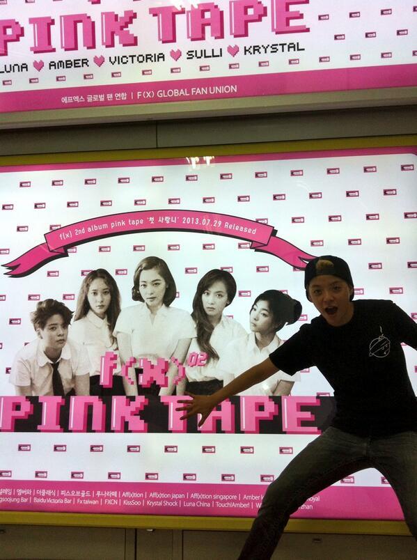 홍대입구역에 있는 포스터 봣어요! 팬여러분 너무 감사드립니다!! I saw the poster at the hongdae station! U guys are the best!! http://t.co/rDNmmusYro
