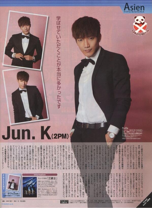 [PIC] TV Station Magazine cr.JunkayStreet http://t.co/9JdkmMspYk