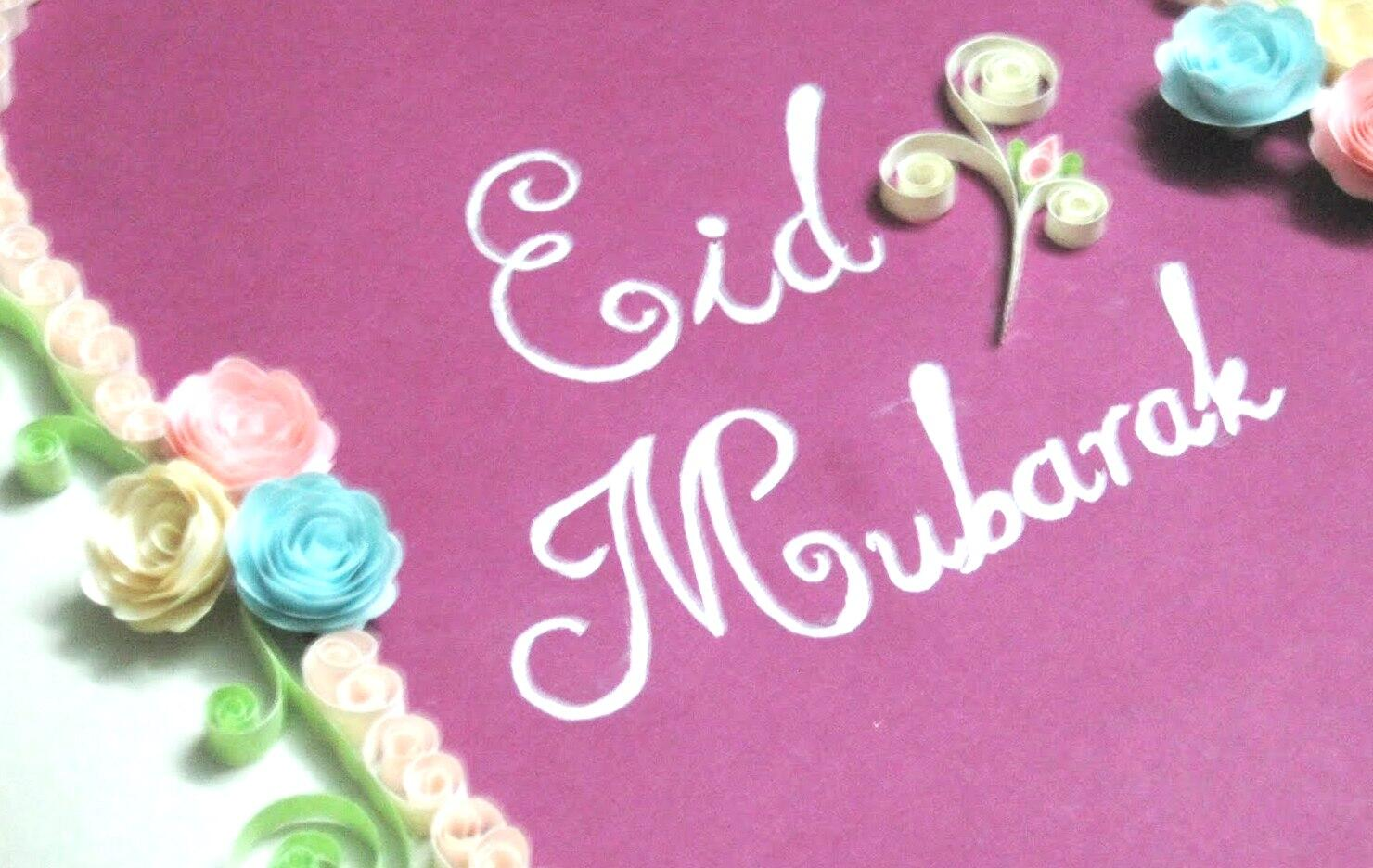 Allaahlovesme eid mubaraktaqabbalallahu minna wa minkum eid mubaraktaqabbalallahu minna wa minkumank you for all kristyandbryce Images