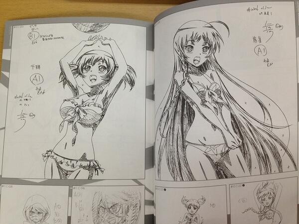 【コミケ情報】「笹塚セット」のスタッフ本の中身をちょっとだけ公開!原画やスタッフによるイラストなど見所満載の一冊です!
