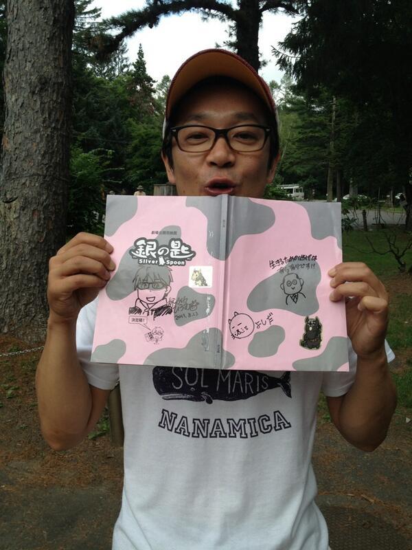 【映画】キャストの台本に引き続き、吉田監督の台本にも先生が生描きしてくれました。監督うれしそう!#ginsaji