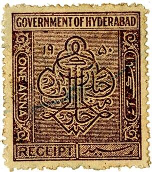 RT @indohistoricus: What would be the new state symbol of Telangana.This one of the Hyderabad State which was in use until atleast 1956. http://t.co/XnaqOFbWjX