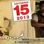Coming soon on September 15th, Onam! http://t.co/Irfz8Yw2VV