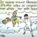 Nice Cartoon RT @nitinkore: @Riteishd LORD KRISHNA AND VILASRAO SAHEB .... http://t.co/sPaPDNygH4