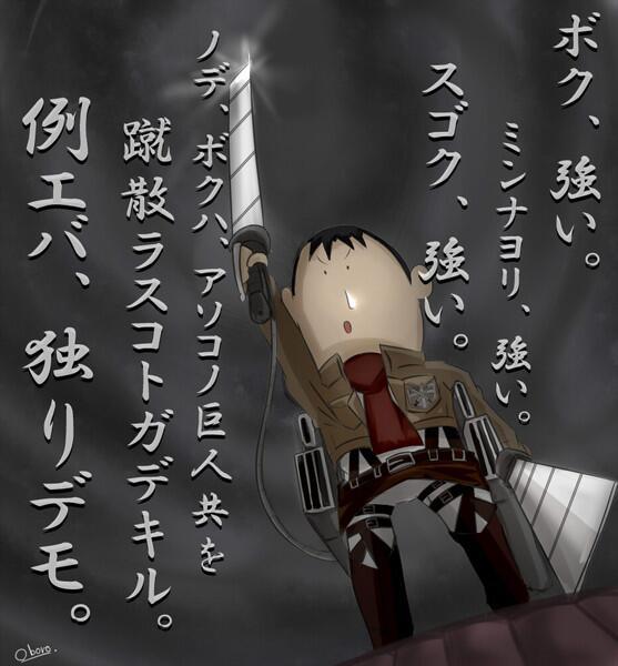 「ココデ鼻ヲカンダリシテ、見テレバイイ。」
