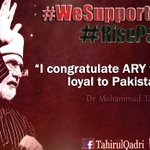 """Dr #TuQ: """"I congratulate #ARY for being loyal to #Pakistan."""" #PATsupportsARY http://t.co/oV3Ixrhj3Z #WeWantKharaSach"""