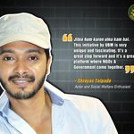 RT @it_news_india: @ShreyasTalpade abt #givingback #NGOIndia #CSR #socialwork #CSR #sustainability http://t.co/qUKfR8qLTw