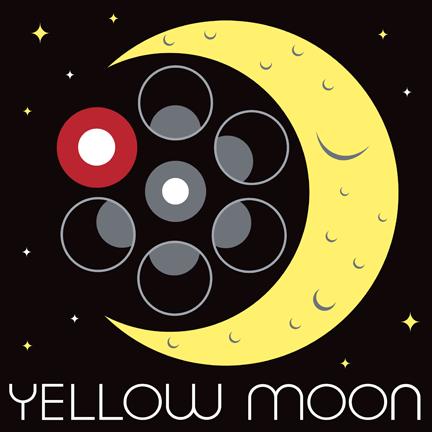 #PJTrackReveal Day 2. #YellowMoon http://t.co/DURsFPTYDb