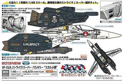 Hasegawa Model Kit 1/48 VF-1S Strike/Super Skull - Diciembre 2013 - 5400 yens http://t.co/gwuEWPvbH1