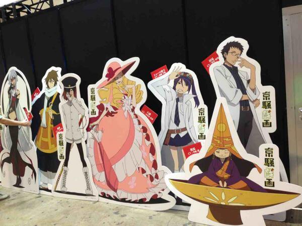 おかちです!キャラホビ2日目の本日は、15:30より京騒戯画のテレビアニメ化製作発表会がメインステージにて行われます!豪