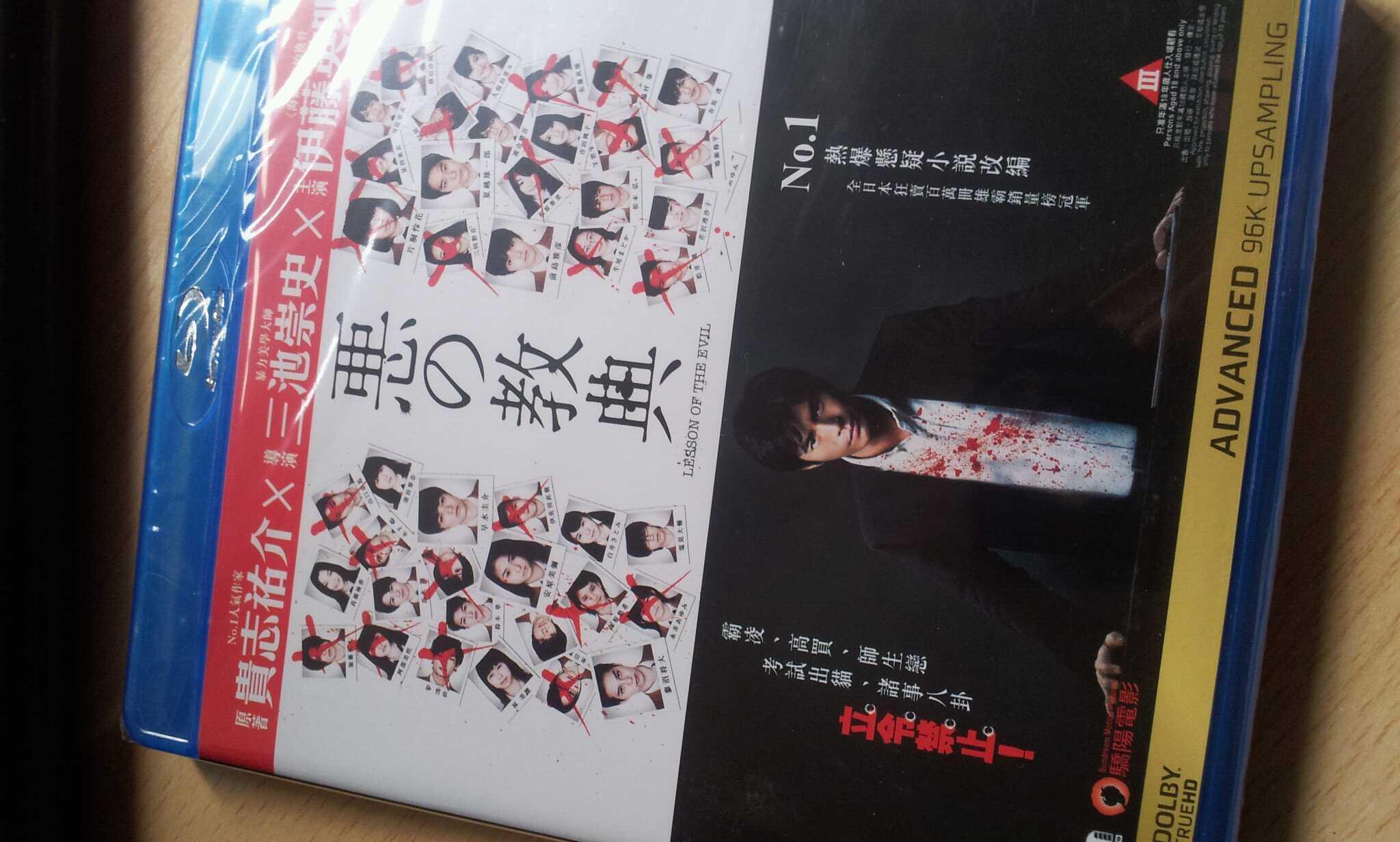 "De momento toca preparar las lecciones que Takashi Miike impartirá en el @sitgesfestival. ""Lessons of the Evil"". http://t.co/EttHOO2oxt"