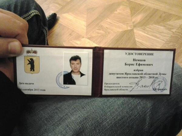 @BorisNemtsov сегодня получает