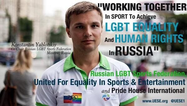 @UESE1 @PrideHouseIntl & Russia's LGBT Sports Federation Met To Talk LGBT Equality and Human Rights In Russia http://t.co/bG8mNseohJ