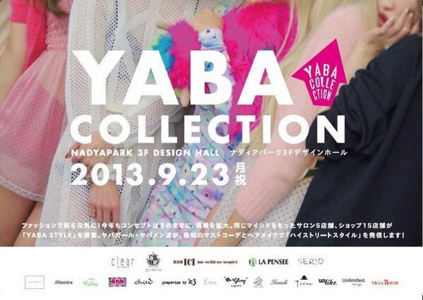 YAMASHITA YUMA (@uuumma): 来週の月曜日はナディアパークデザインホールにてヤバコレが行われます!説明するとかなり長くなるので気になる方は詳細お伝えします! 僕はTremolo、Altamiraのショーに参加します!是非ともお待ち致しております! http://t.co/7sQq269nic