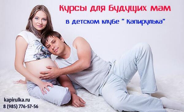 Бандаж для беременных f 7651 62