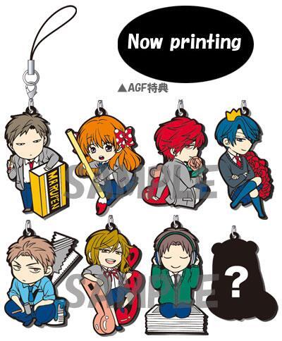 月刊少女野崎くんのラバーストラップが出るよ!! イラストはメイン3人以外は描き下ろしです! 画像はこちらです。