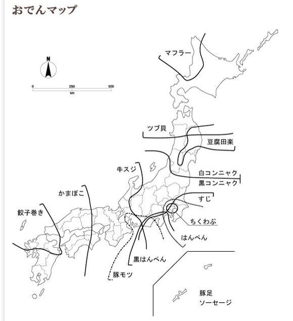 マフラーって何? @omosirochiri: おでんの分布が分かる地図 http://t.co/2YbIiardPt