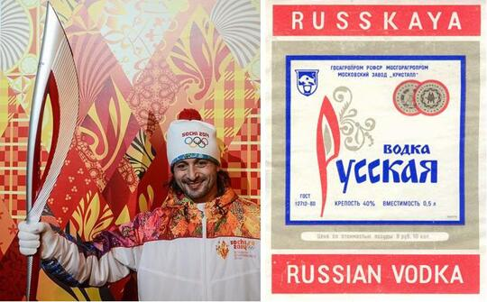 Русский олимпийский факел такой русский http://t.co/qweKJHqGUu