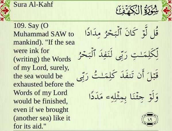 18 Sura Al-Kahf, Aya 109 - Shared using QuranMajeed iOS app https://t.co/yy24w7MJou http://t.co/p9oHDl7q7w