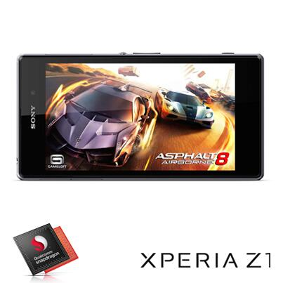 Jump, run and chase faster with the @Snapdragon 800 processor on #XperiaZ1. Which #XperiaGames will you play first? http://t.co/q2sfkVodQu