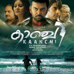 Kaanchi from today! :) http://t.co/k9bZvGkeFO