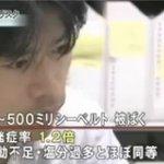 """立派。学会で発表しろ。RT""""@kenshimada: 公共放送NHKは運動不足が1.2倍の確率でガンを引き起こす説を展開。 https://t.co/mJi8mUZt2h"""""""