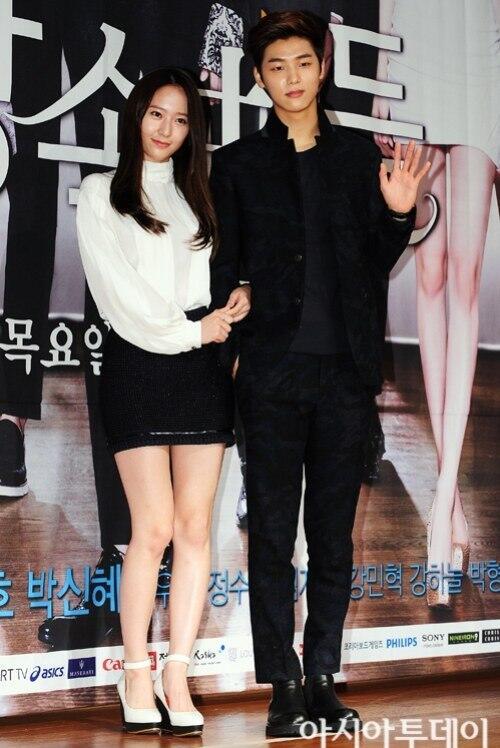 lee minhyuk and krystal dating