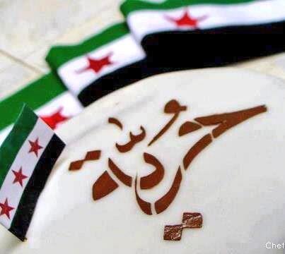 نسير على خطـى الحريـة بالإسلام و لا بدّ أن نصلَ يوماً بإذن الله ..  ★ #سوريا ★ #Syria ★ http://t.co/vr98fYFznl