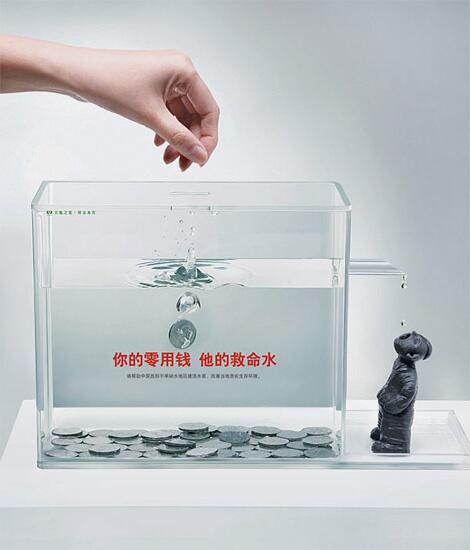 Clever Idea for a Charity/Donation Box http://t.co/mAtx9RE2VY