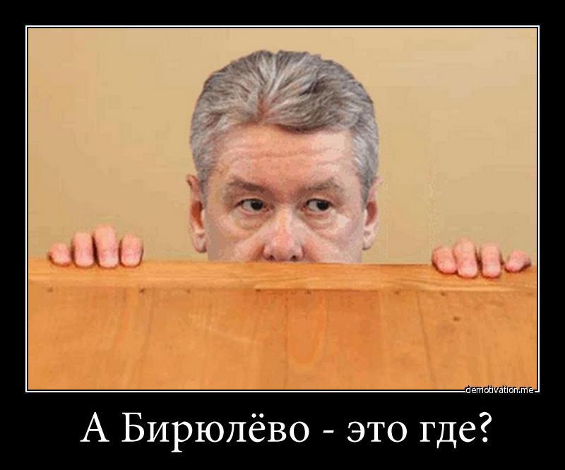 Русички сосут хачам 22 фотография