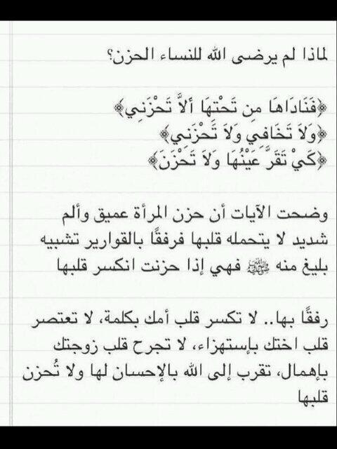 برودكاست ملامح BC ♥ (@bc_mlam7): تدرون ليش البنات يحزنون ويتضايقون كثير. ؟! http://t.co/sD2gjJhcXE