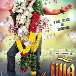 Vijay's #Jilla - First look unveiled! @Vijay_cjv