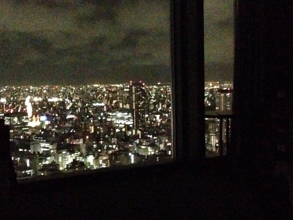Vista desde mi habitacion http://t.co/qFXMkdxUqD