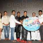 Thanks 2 everyone for making d EP audio launch a fun event >
