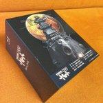 わーい、ヤマト2199ブルーレイ収納BOX(ただの箱)が届いたよー。この箱、定価1500円。送料、代引き手数料込みで約2