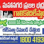 RT @thejalsp: @ssrajamouli @trulypradeep plz use one of these posters for sharing on FB http://t.co/Gs3viQkSpc