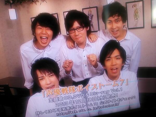 声優戦隊ボイストーム7みたー。西山宏太朗くん出演中。12月18日に主題歌のCD、DVD&Blu-rayも発売が決