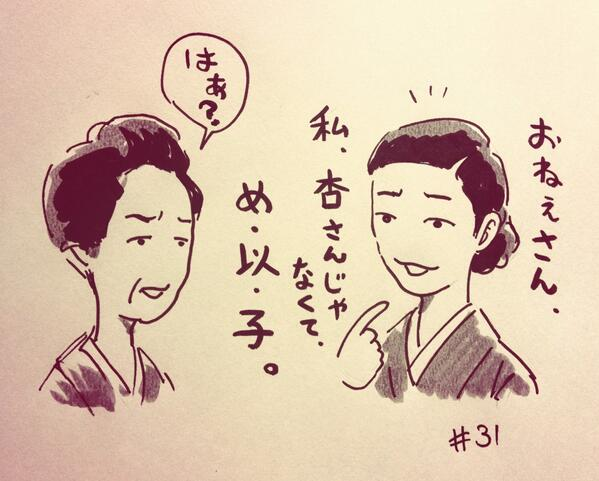 ごちそうさん (2013年のテレビドラマ)の画像 p1_26