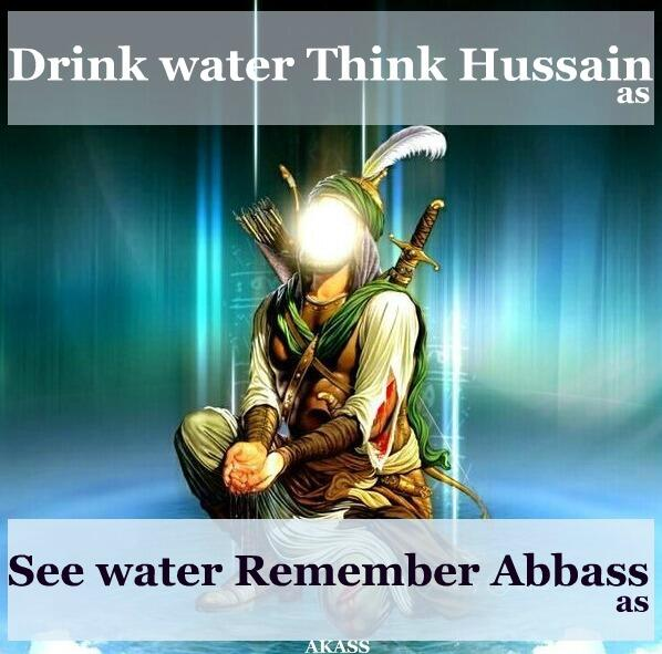 Remember Drink Water Drink Water Think Hussain
