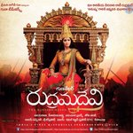 Sweety looks majestic as rudramadevi. Wishing Gunasekhargaru all the best. He is putting his heart&soul in2 this film