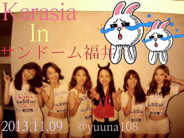 【KARA】スンヨン情報館☆6【超かわいいパンダ!】YouTube動画>374本 dailymotion>54本 ->画像>1652枚