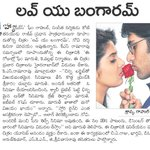 RT @sillijo: Sakshi  Epaper from 10th Nov with @Rahul__haridas
